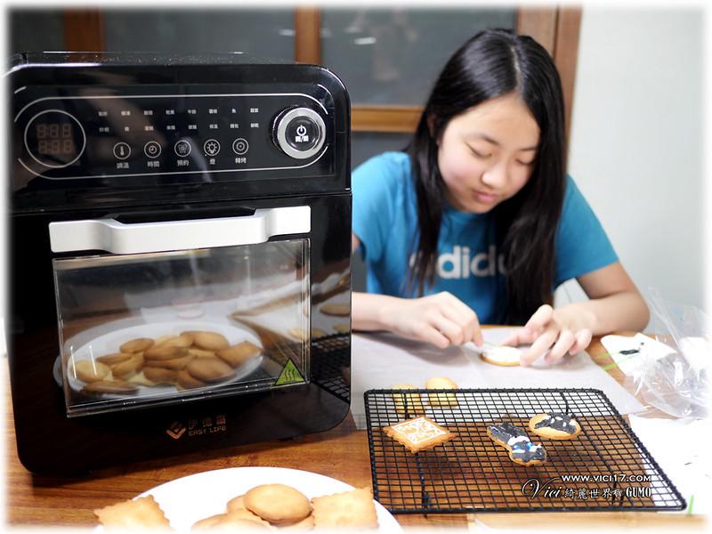 伊德爾空氣烤箱007