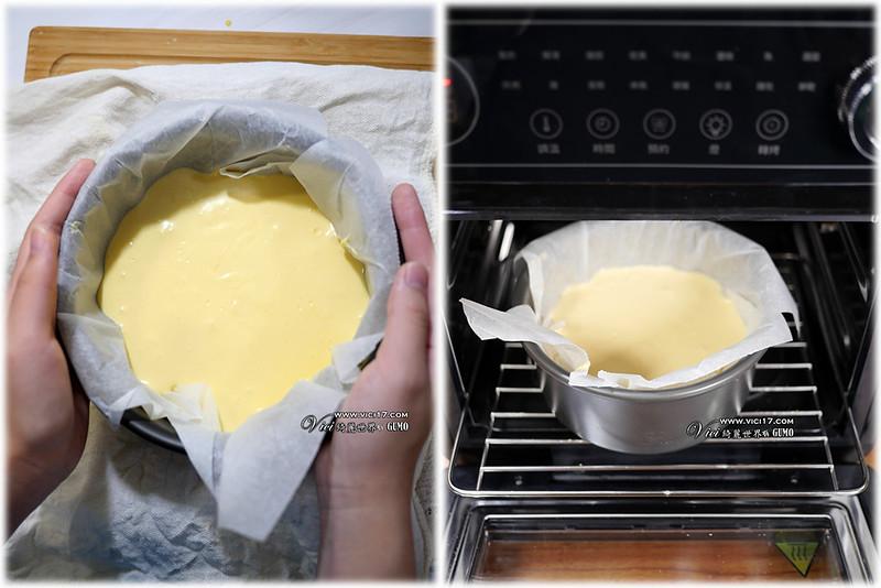 巴斯克乳酪蛋糕903