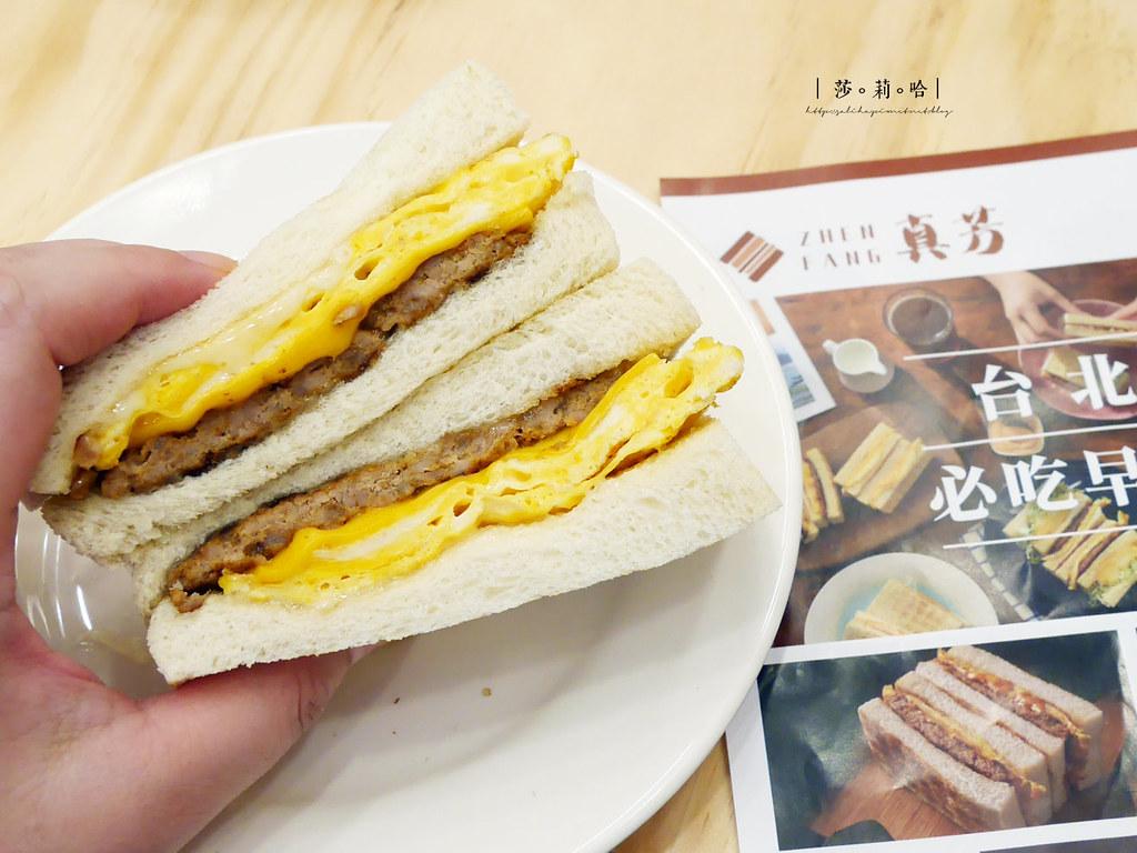 台北人氣必吃早餐早午餐美食真芳信義店碳烤吐司紅茶牛奶忠孝東路蛋餅 (4)