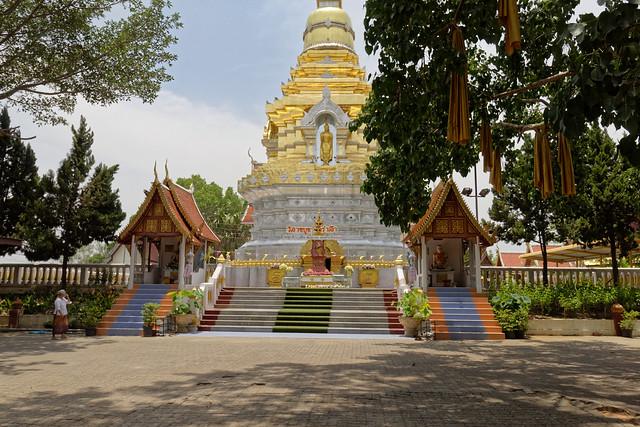 Wat Phra That Doi Saket-Chiang Mai