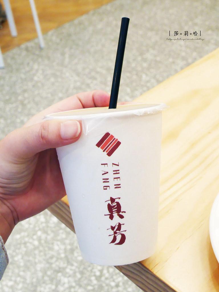 台北信義區市政府站附近人氣好吃早午餐早餐店真芳碳烤吐司紅茶牛奶 (4)