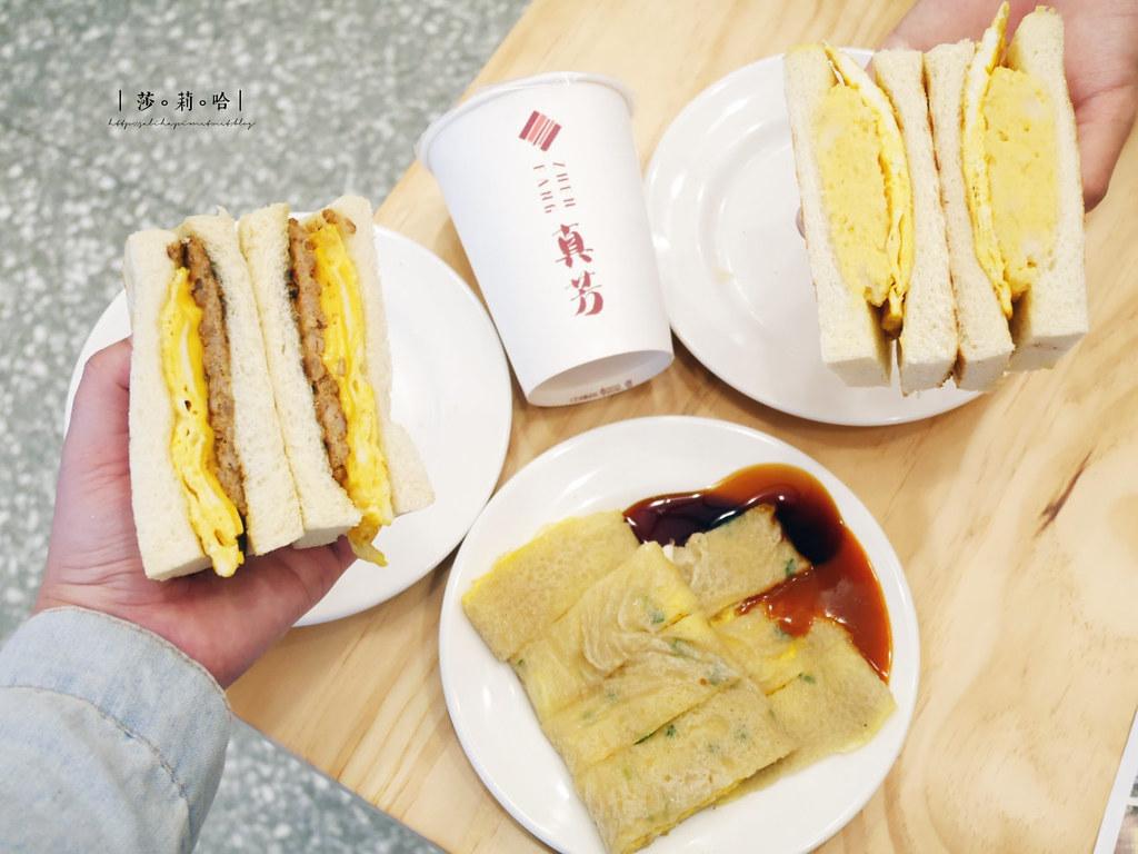 台北信義區市政府站附近人氣好吃早午餐早餐店真芳碳烤吐司紅茶牛奶 (3)
