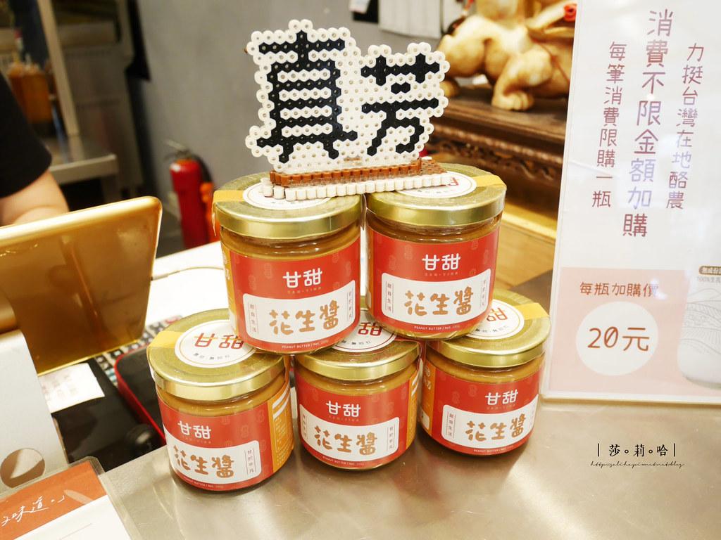 台北十大必吃早餐早午餐店真芳碳烤吐司紅茶牛奶人氣排隊美食 (4)