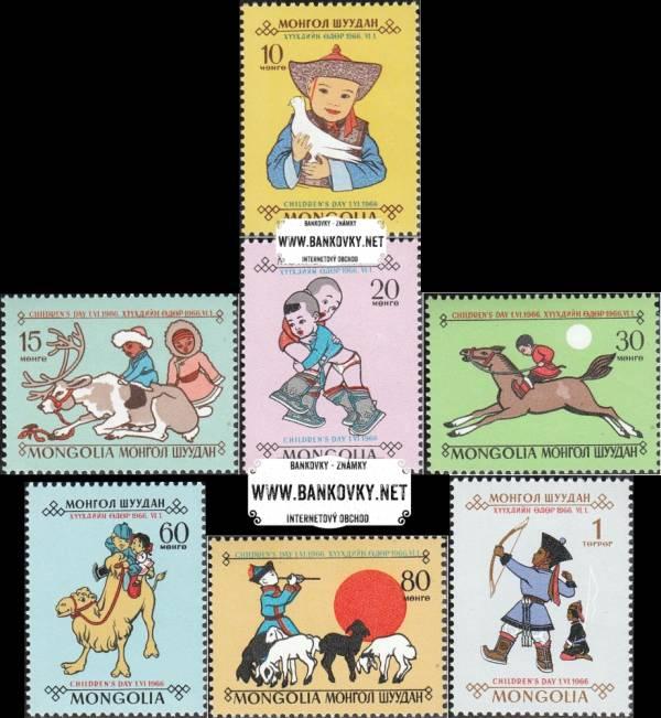 Známky Mongolsko 1966 Deň detí, nerazítkovaná séria MNH