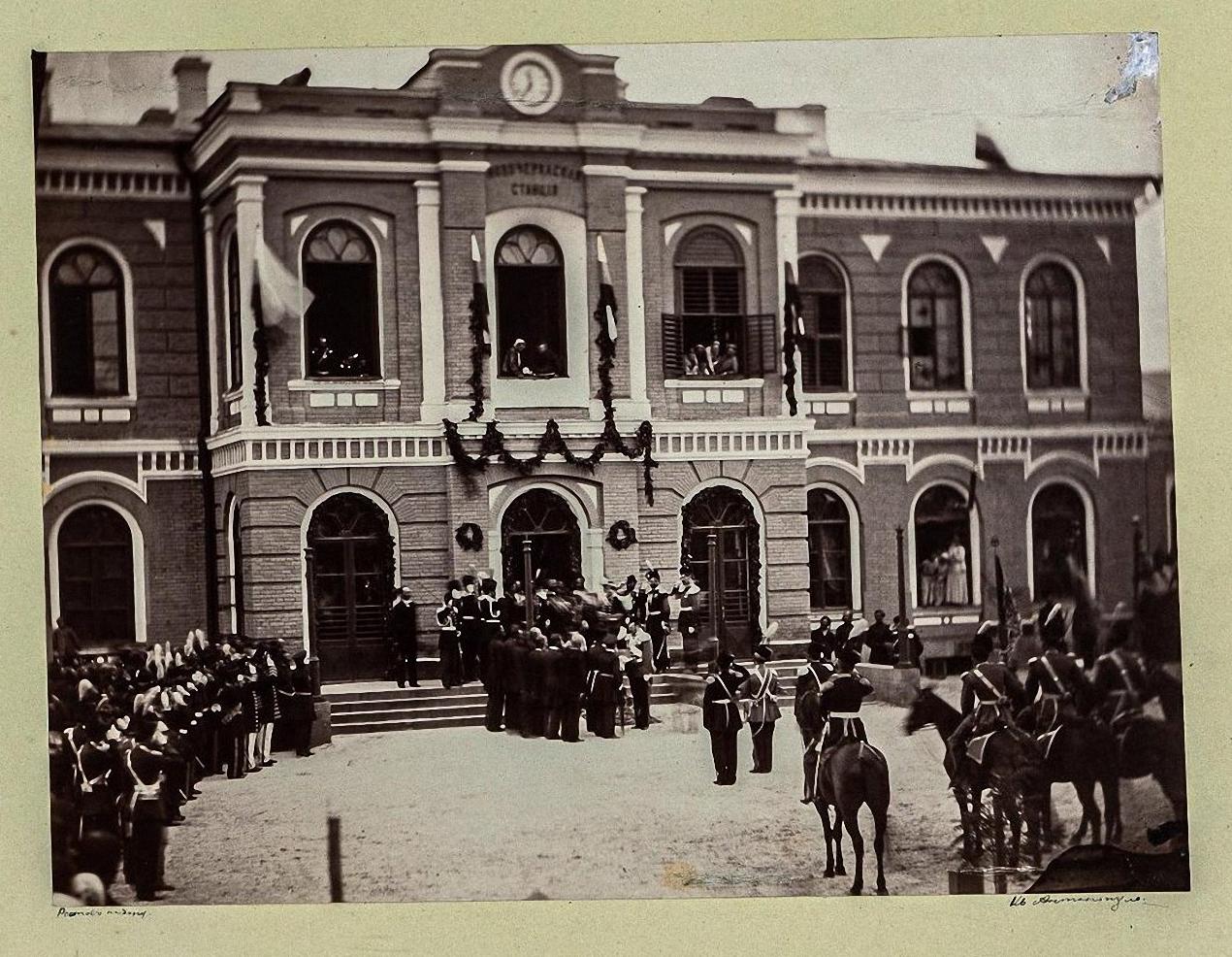 Новочеркасск. Встреча Их Императорских Величеств на площади у здания железнодорожной станции 31 июля 1869