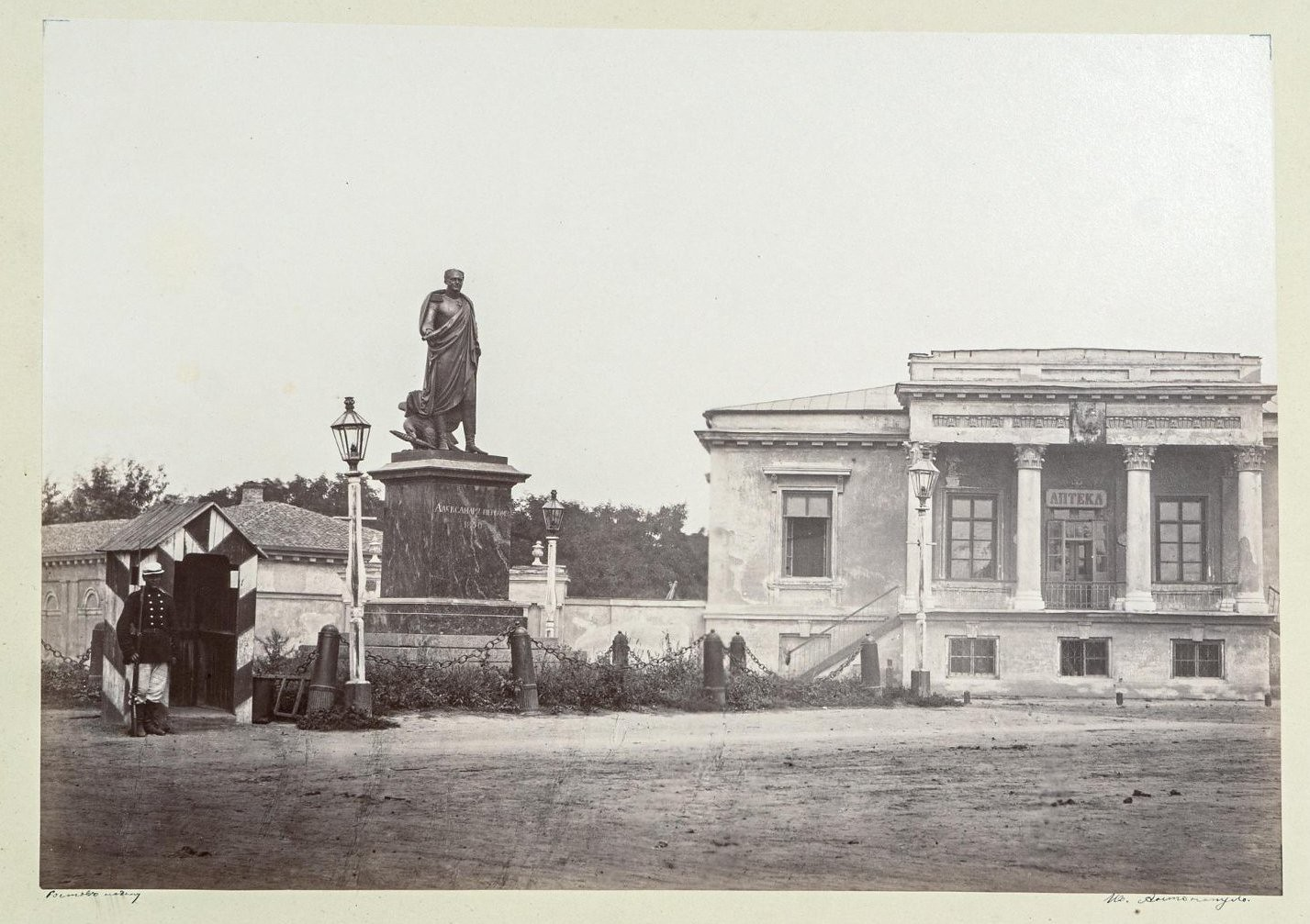 Таганрог. Памятник императору Александру I на Иерусалимской площади