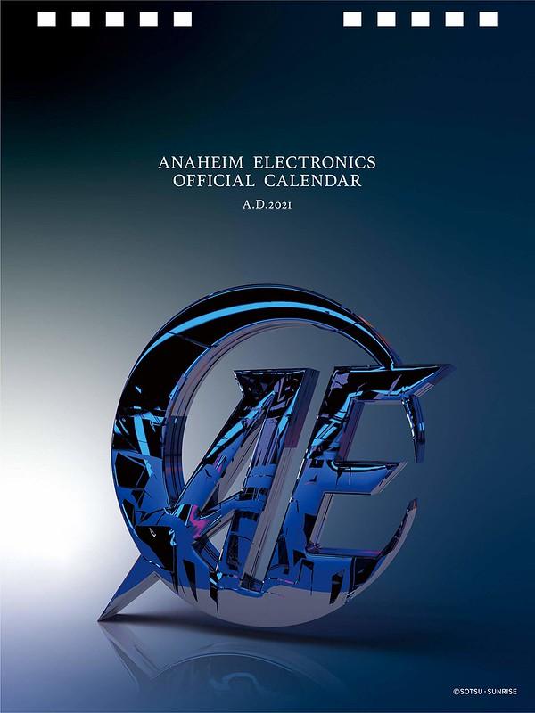 Anaheim Electronics Calendar 2021