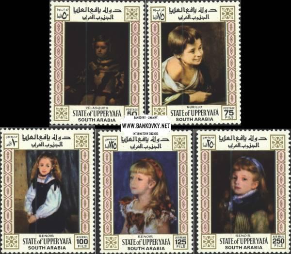 Známky Aden Upper Jafa 1967, Detské portréty nerazítkovaná séria MNH