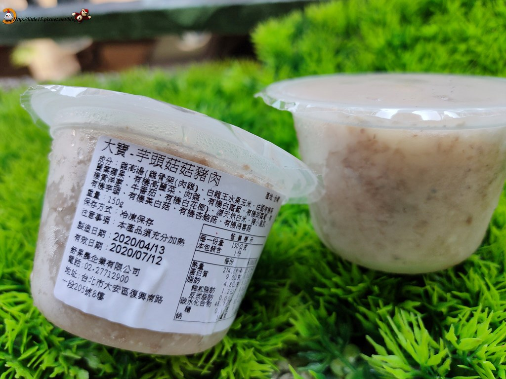 芋頭菇菇豬肉寶寶粥