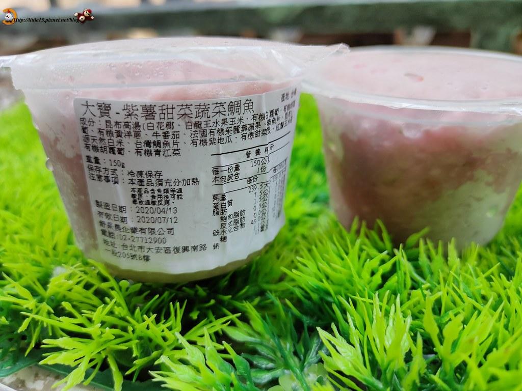 紫薯甜菜蔬菜鯛魚粥