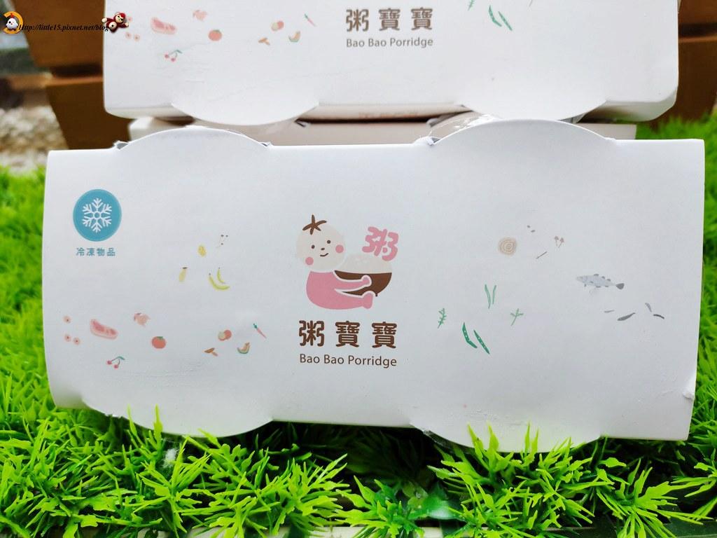 大寶寶彩虹營養組合寶寶粥