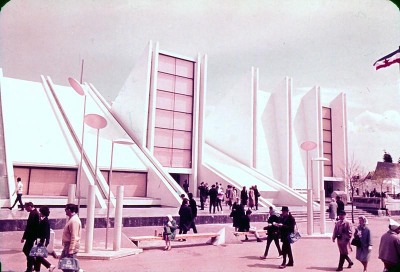 Expo 67 - Yugoslavia