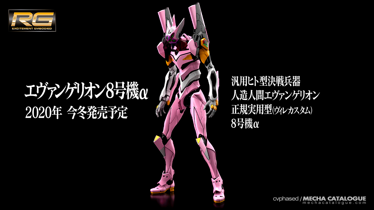 Bandai Spirits' Hobby Next Phase Week: Evangelion