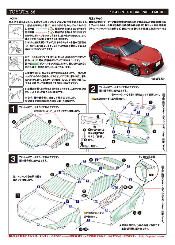 86_manual_r1_頁面_1