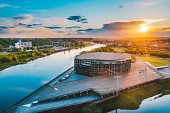 Zalgiris arena | Kaunas aerial #146/365