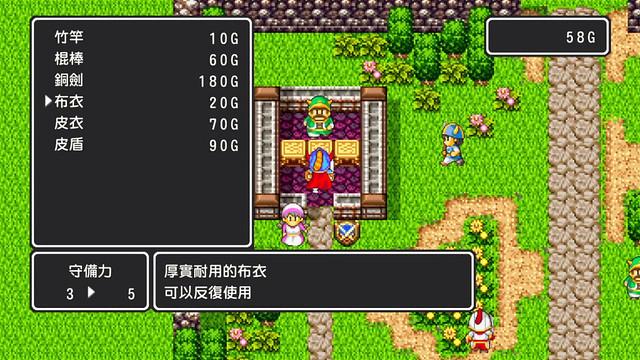 《勇者鬥惡龍》的誕生秘辛!如何集結各路大神打造出國民RPG傳說?