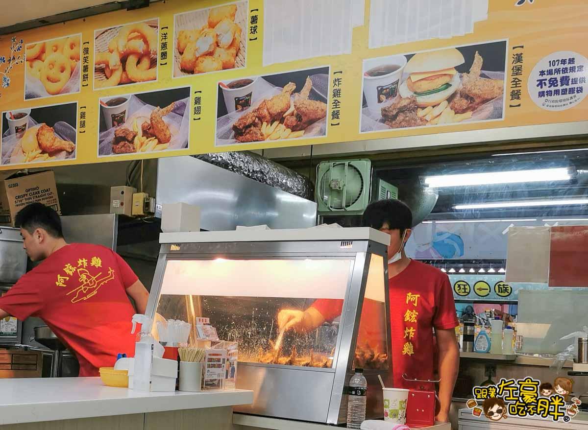 台東美食 阿鋐炸雞 台東炸雞-2