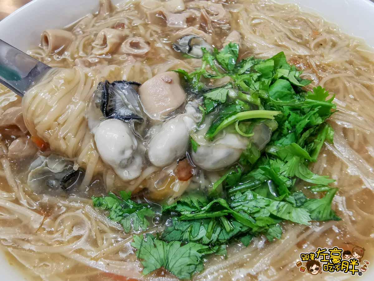 台東美食 客來吃樂 大腸蚵仔麵線綠豆算-9