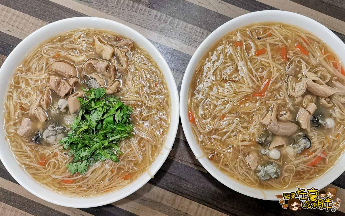台東美食 客來吃樂 大腸蚵仔麵線綠豆算-8