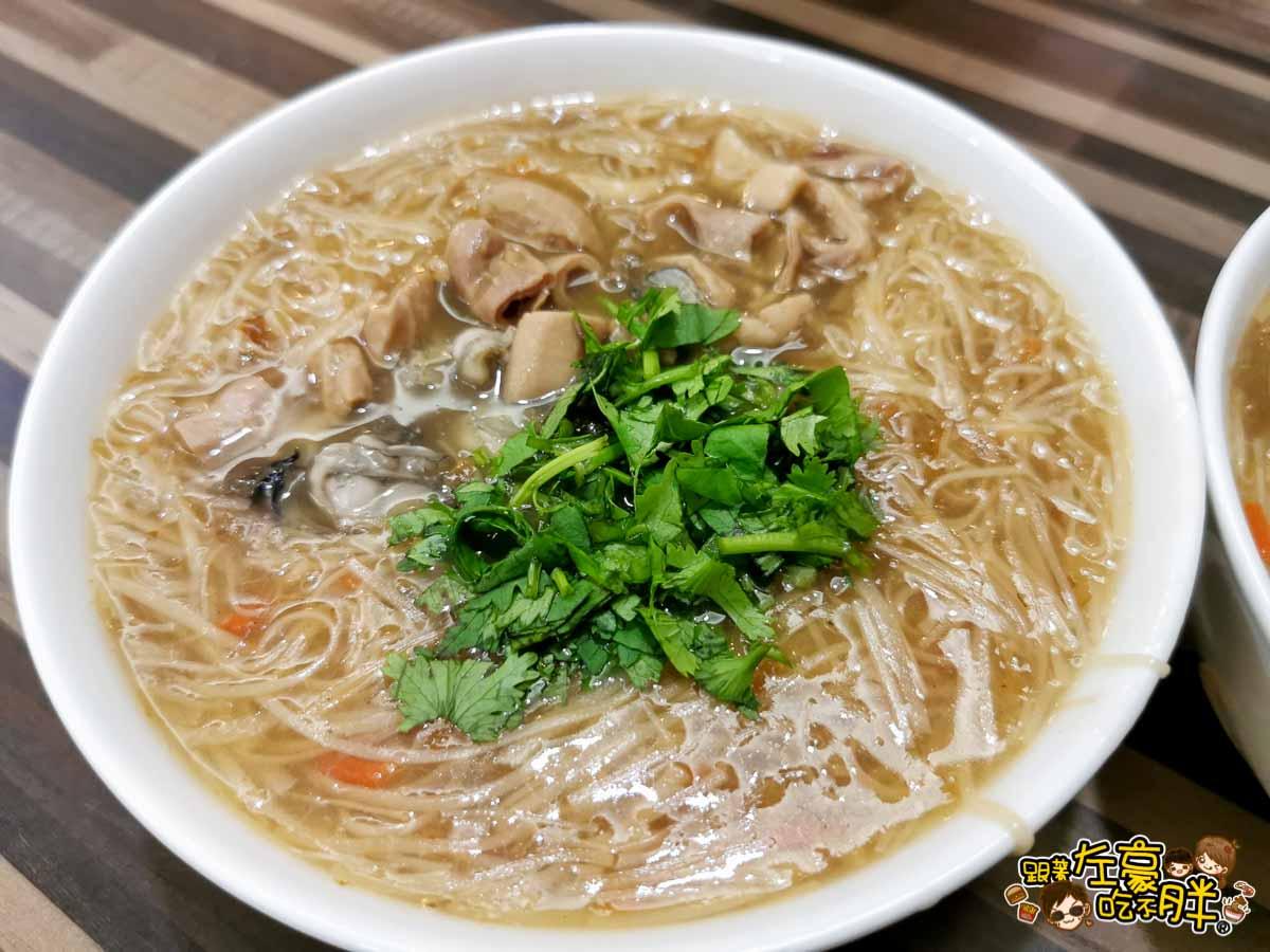 台東美食 客來吃樂 大腸蚵仔麵線綠豆算-6