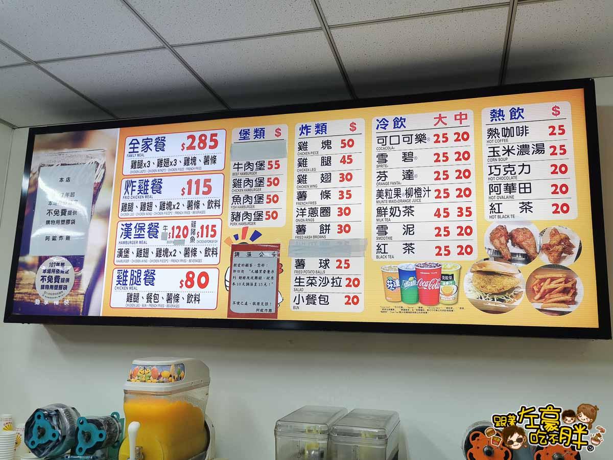 台東美食 阿鋐炸雞 台東炸雞-7