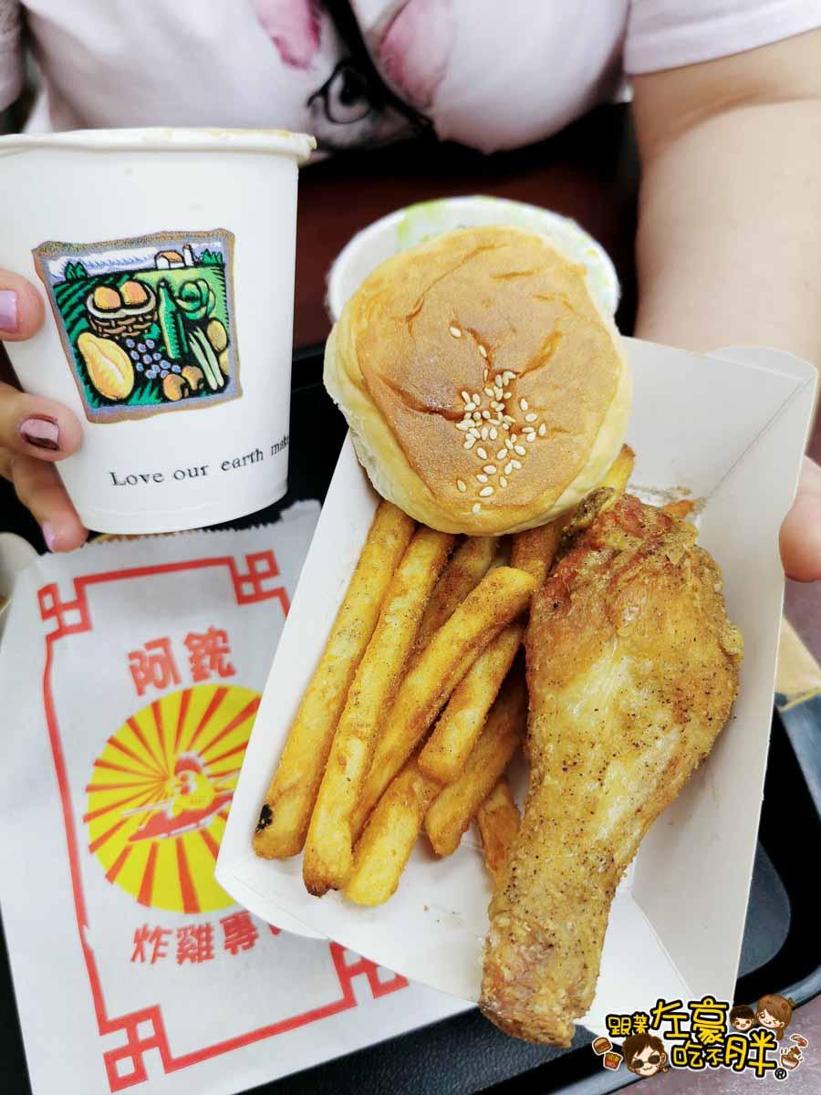 台東美食 阿鋐炸雞 台東炸雞-11