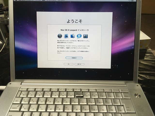 PowerBook G4 with OS X Leopard