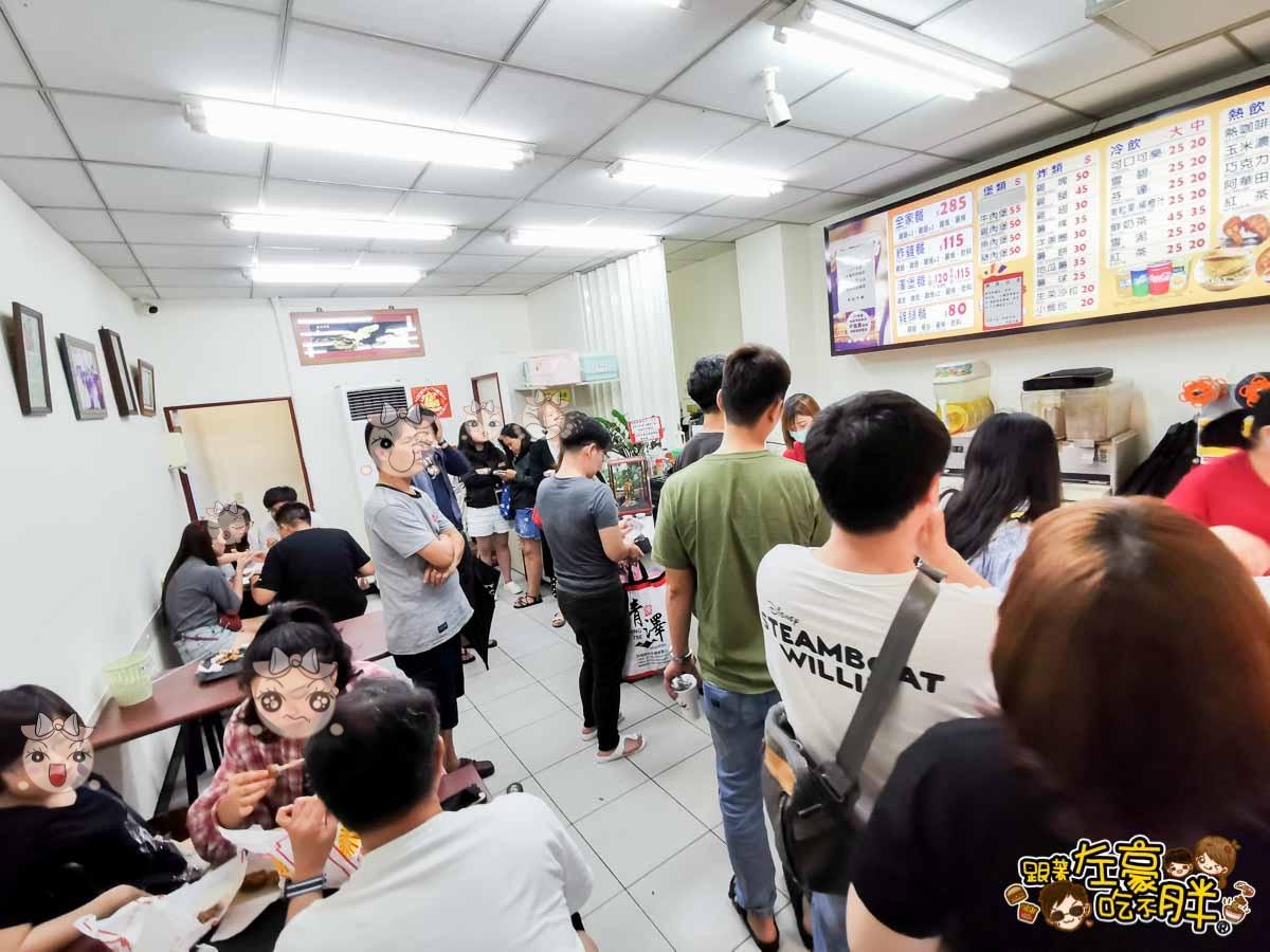 台東美食 阿鋐炸雞-2