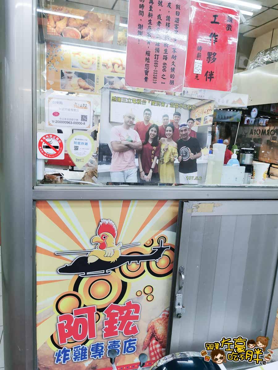 台東美食 阿鋐炸雞 台東炸雞-4