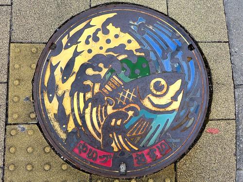 Yaizu Shizuoka, manhole cover 4 (静岡県焼津市のマンホール4)