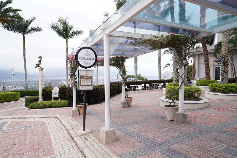 花蓮遠雄海洋公園 (275)