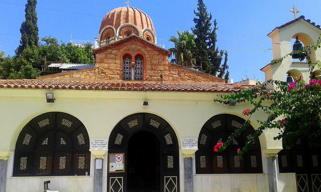 Iglesia Ortodoxa Bizantina