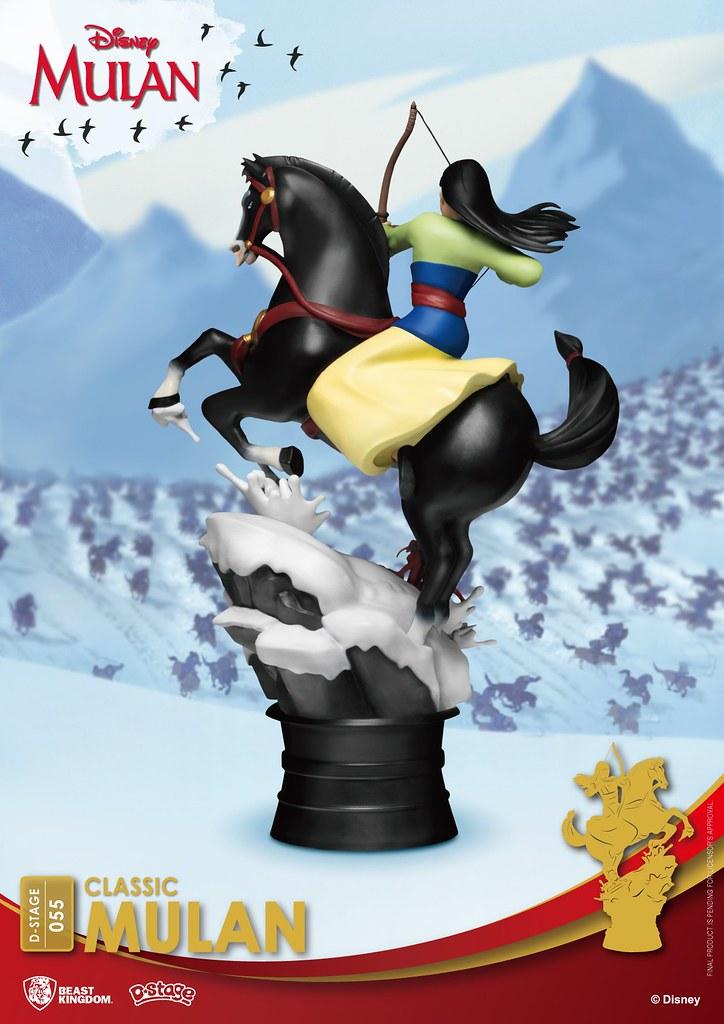 不讓鬚眉的女傑登場! 野獸國 夢-精選 系列《無敵破壞王2:網路大暴走》、《花木蘭》花木蘭 (Mulan) D-Stage 054、055