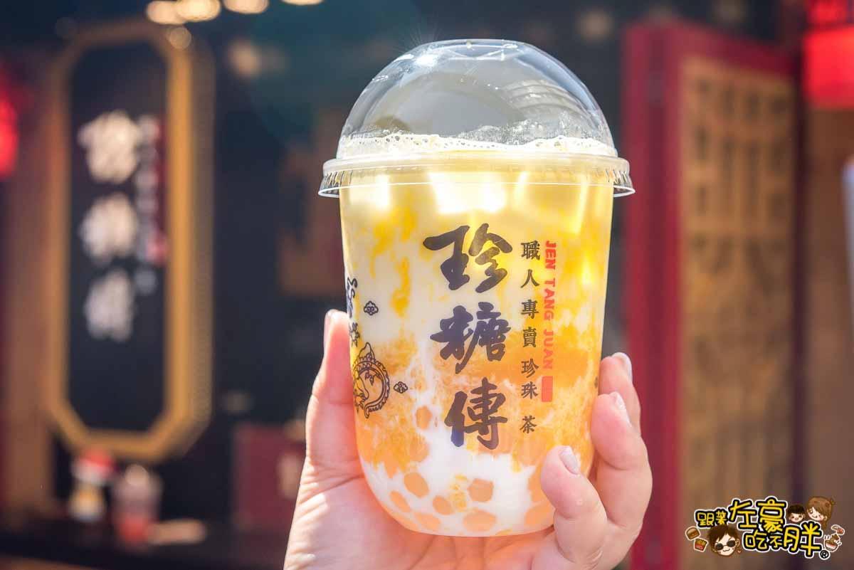 珍糖傳 高雄黑糖珍珠奶茶-10