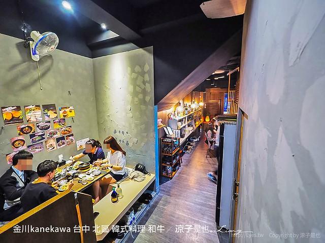 金川kanekawa 台中 北區 韓式料理 和牛
