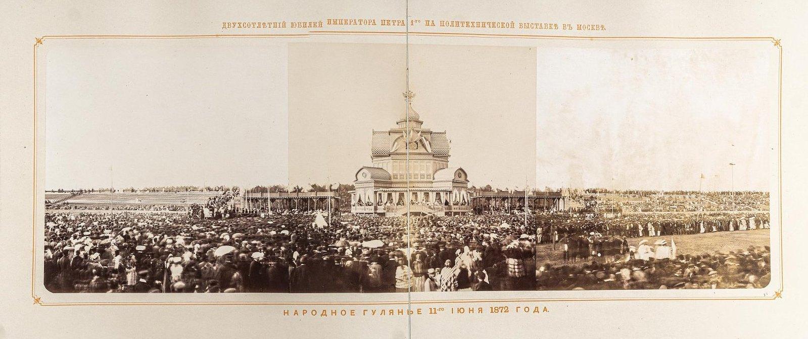 19. Народное гулянье 11 июня 1872 года. Общий вид поля с Царским павильоном в центре