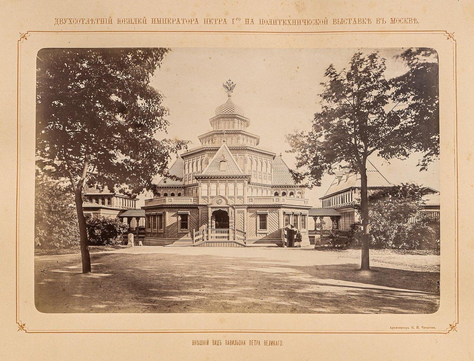 11. Павильон Петра Великого в Кремле (центральная часть Исторического отдела) Внешний вид