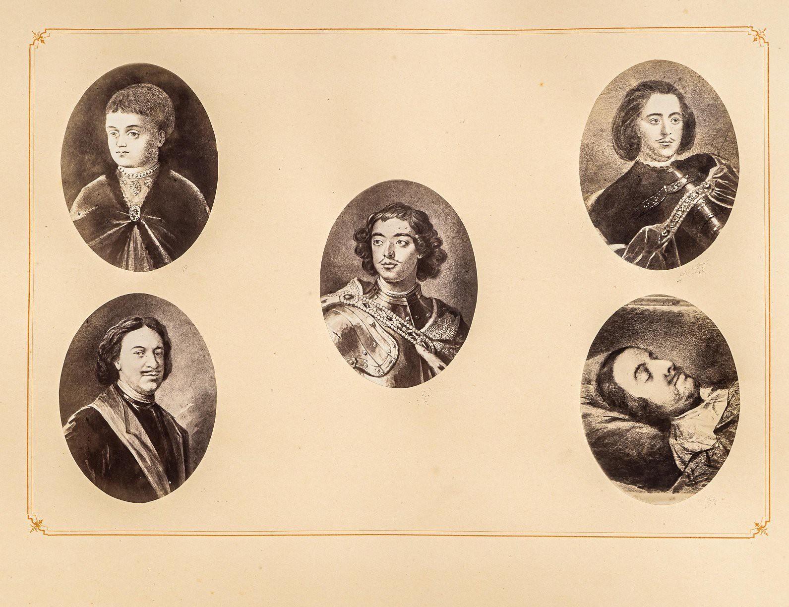 04. Пять овальных портретов Петра Великого, наклеенных на лист картона
