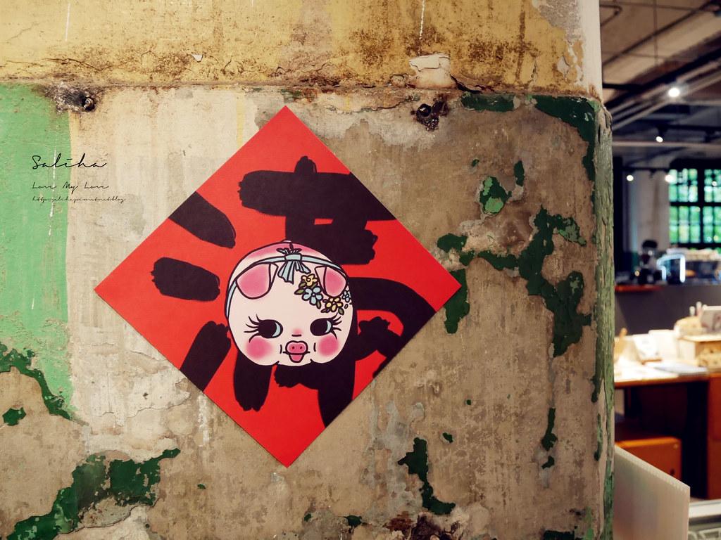 台北信義區捷運國父紀念館站不限時餐廳咖啡館下午茶松菸小賣所文青一日遊景點 (2)