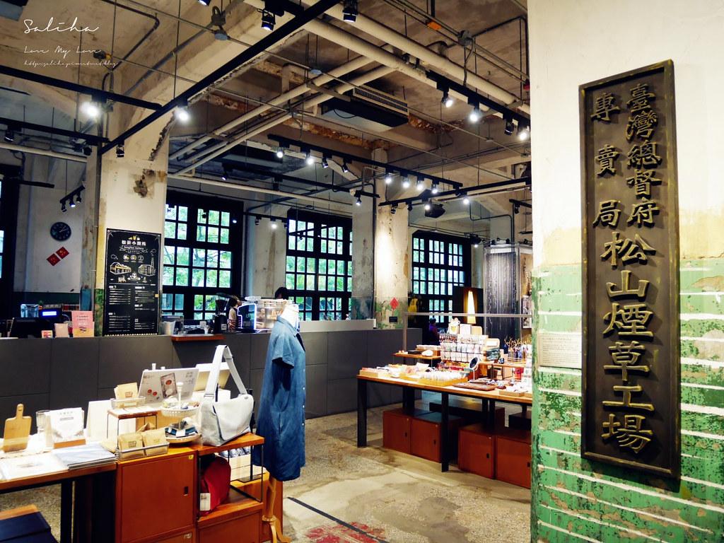 台北一日遊景點推薦松山文創園區松菸小賣所不限時文青咖啡廳下午茶 (3)