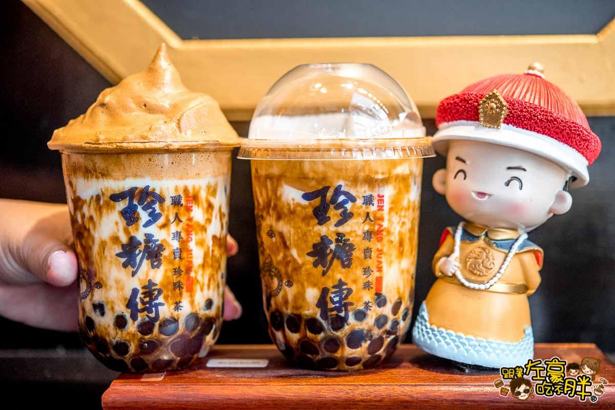 珍糖傳 高雄黑糖珍珠奶茶-34