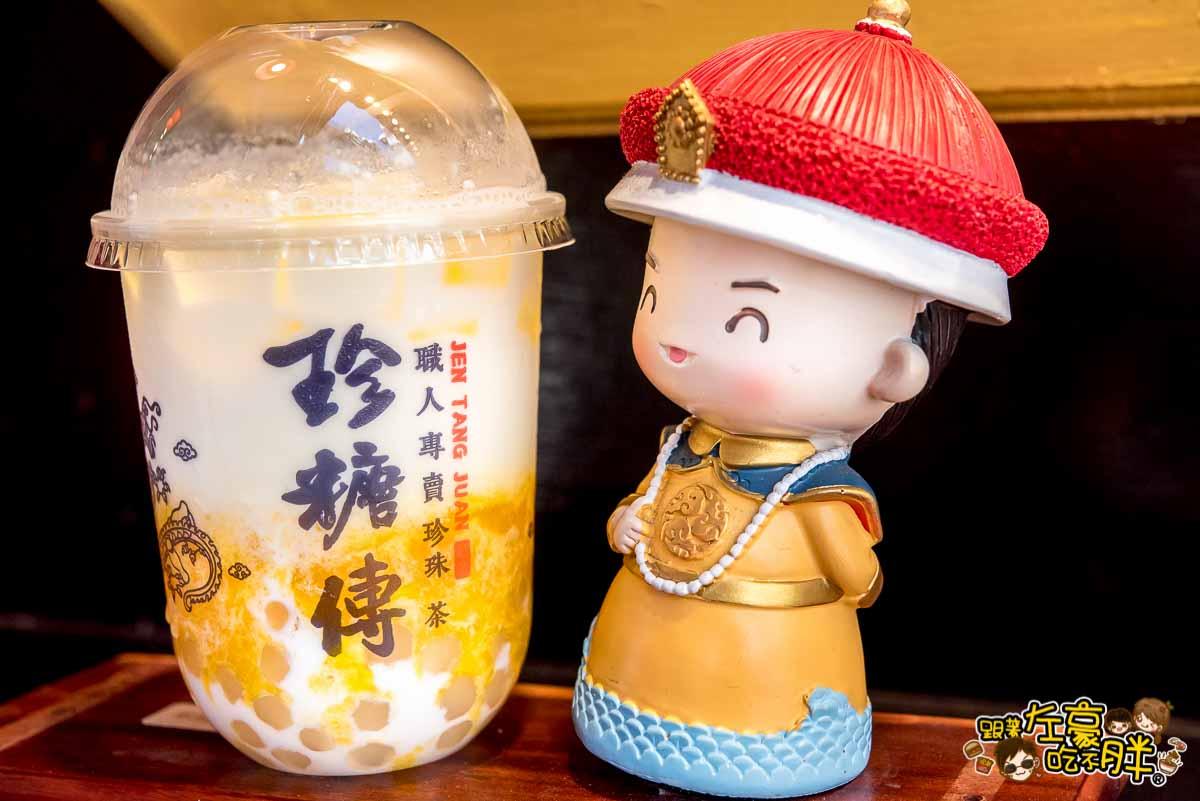 珍糖傳 高雄黑糖珍珠奶茶-12