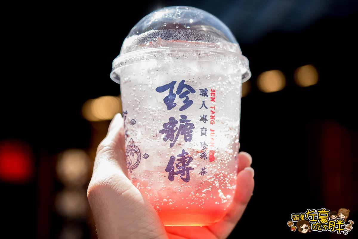 珍糖傳 高雄黑糖珍珠奶茶-1