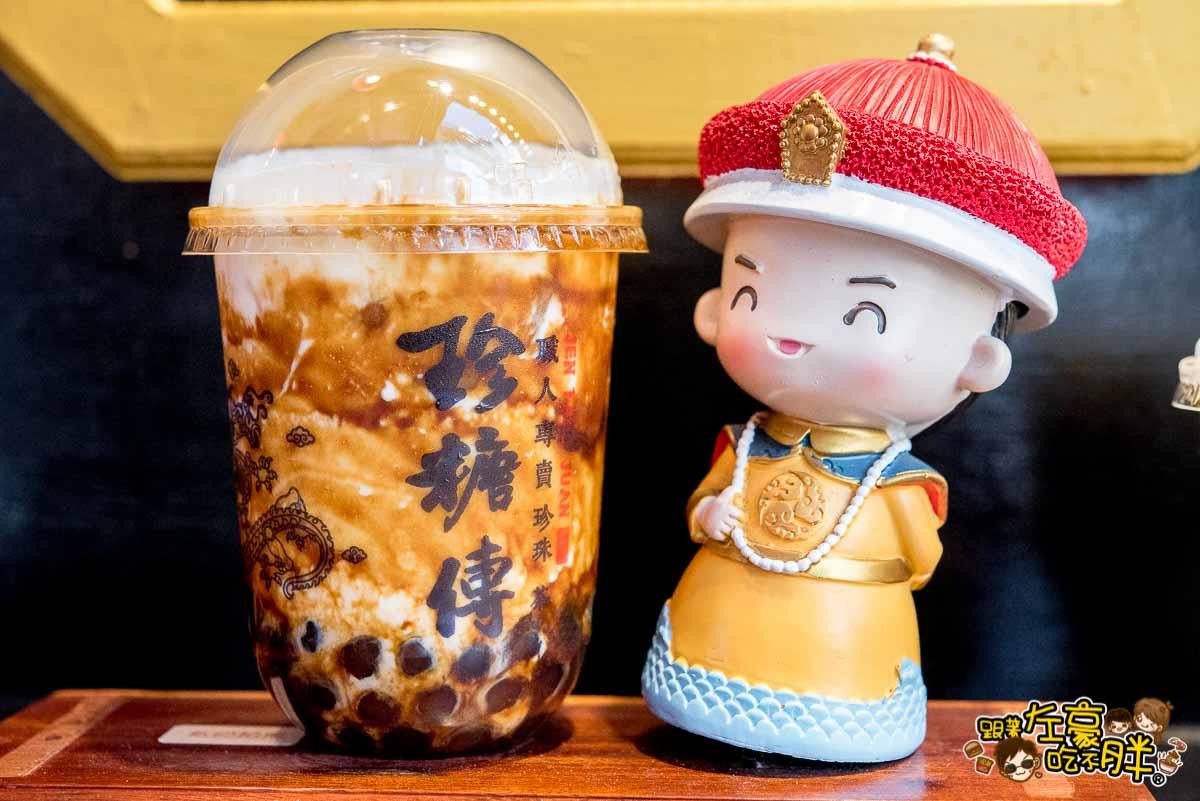 珍糖傳 高雄黑糖珍珠奶茶-27