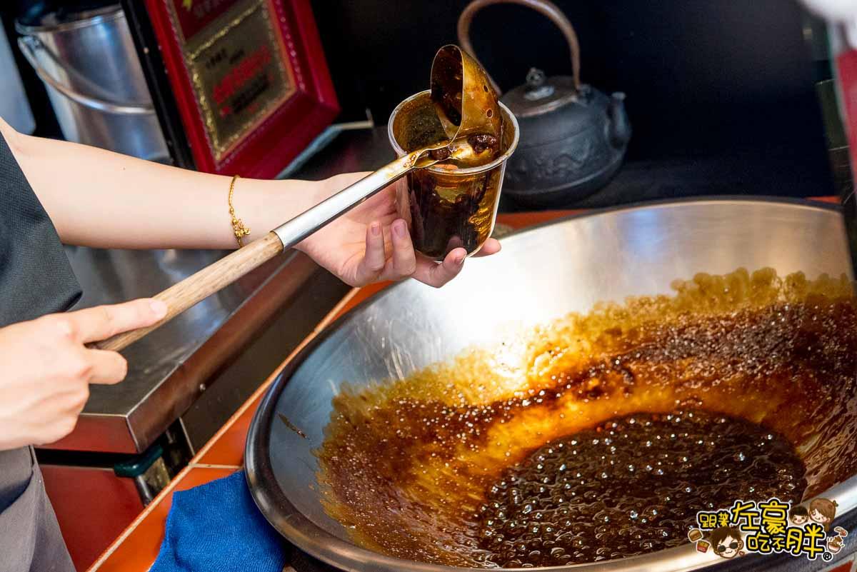 珍糖傳 高雄黑糖珍珠奶茶-6