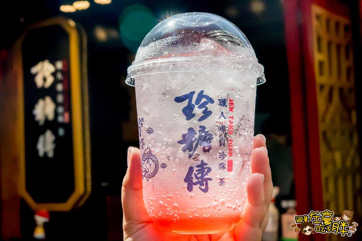 珍糖傳 高雄黑糖珍珠奶茶-2