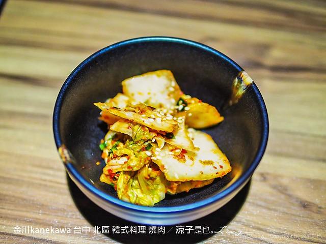 金川kanekawa 台中 北區 韓式料理 燒肉