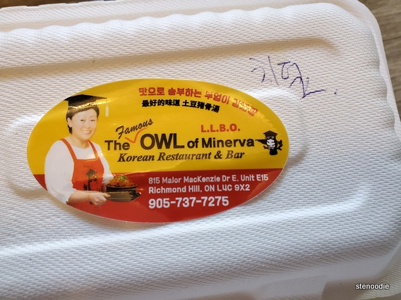 The Owl of Minerva takeout stickers
