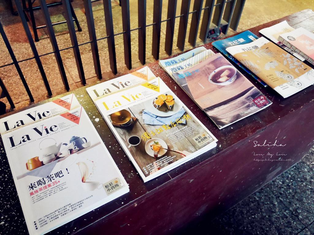 台北文創文青咖啡廳下午茶推薦松菸小賣所不限時間聊天聚會分享 (3)