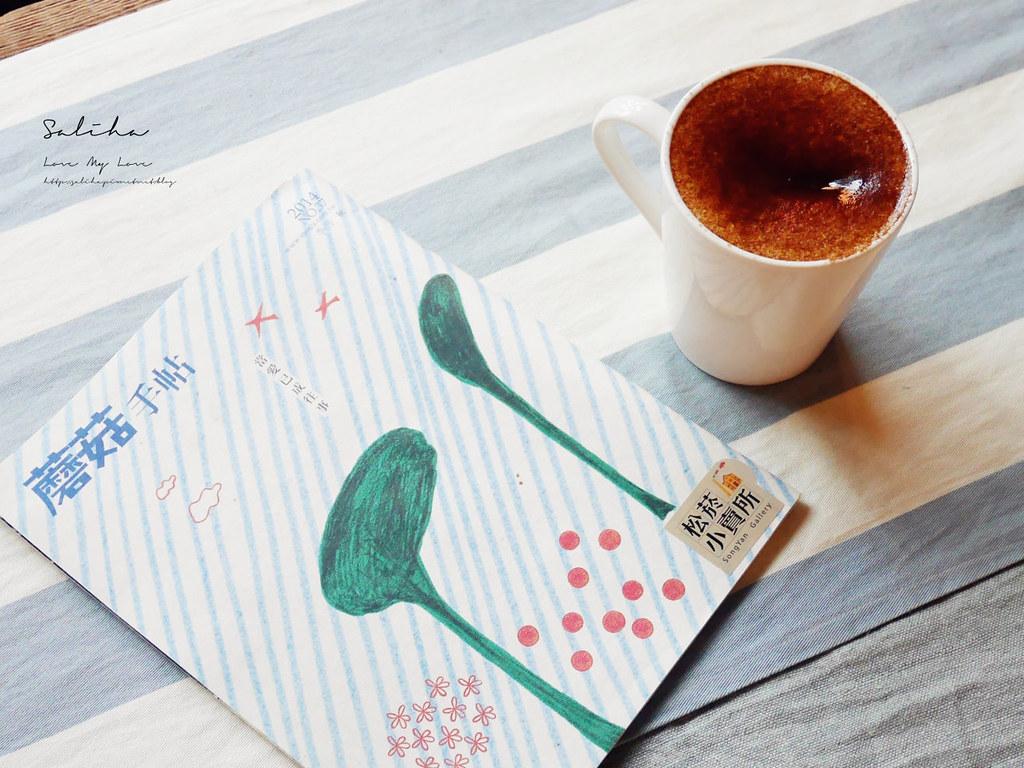 台北不限時咖啡廳下午茶推薦松山文創園區松菸小賣所文青復古ig打卡景點 (2)